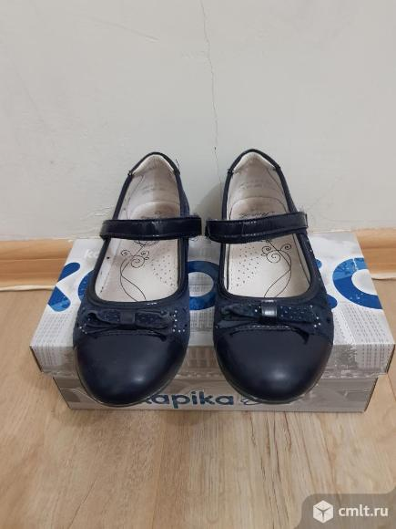 Туфли Капика в хорошем состоянии. Фото 1.