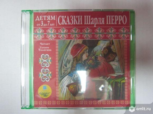 Детские аудиокниги, радиоспектакли, сказки. Фото 10.
