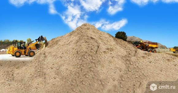 Асфальтный срез, песок, щебень, строительный мусор, чернозем. Продажа. Доставка.. Фото 1.