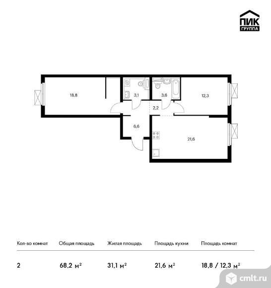 2-комнатная квартира 68,2 кв.м. Фото 1.