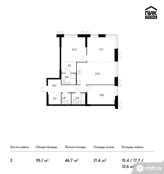 3-комнатная квартира 95,1 кв.м. Фото 1.