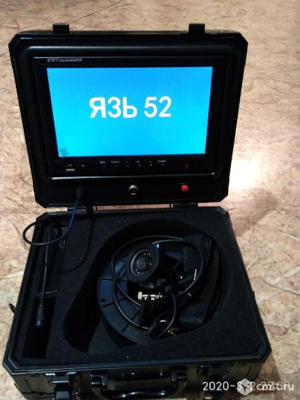 Камера для рыбалки Язь-52 Компакт 9.Новая Гарантия. Фото 1.