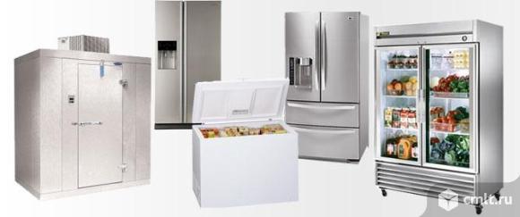Холодильников ремонт. Бытовых, промышленных и торговых. Стиральных машин-автоматов ремонт.. Фото 1.