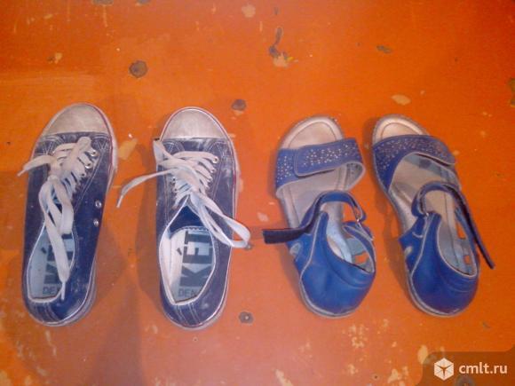 Обувь детская кеды. Фото 3.