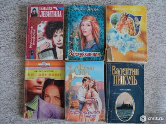 Книги детективы и любовные романы. Фото 3.