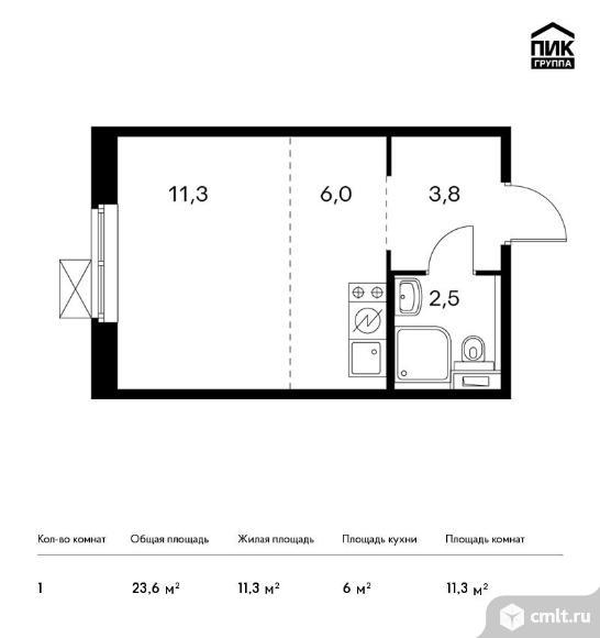 1-комнатная квартира 23,6 кв.м. Фото 1.