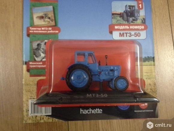Коллекционная модель трактор МТЗ-50. Фото 7.