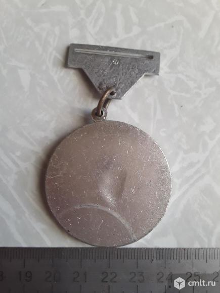 Медаль Украинский Совет. II место. алюминий. Фото 4.