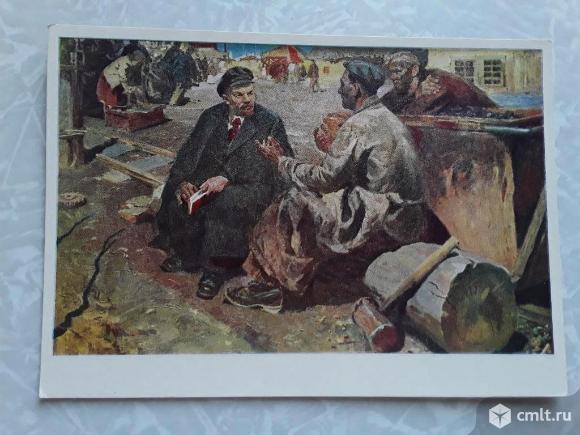 Открытка В.И.Ленин с рабочими. худ. Трегуб. 1962г. тираж 5000т.. Фото 1.