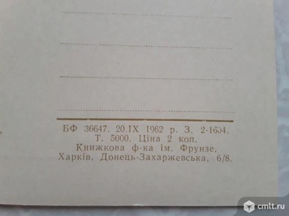 Открытка В.И.Ленин с рабочими. худ. Трегуб. 1962г. тираж 5000т.. Фото 4.