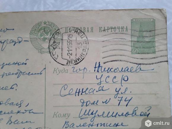 Ленинград. Петродворец. Вид со стороны дворца на большой каскад и канал. 1954г.. Фото 5.