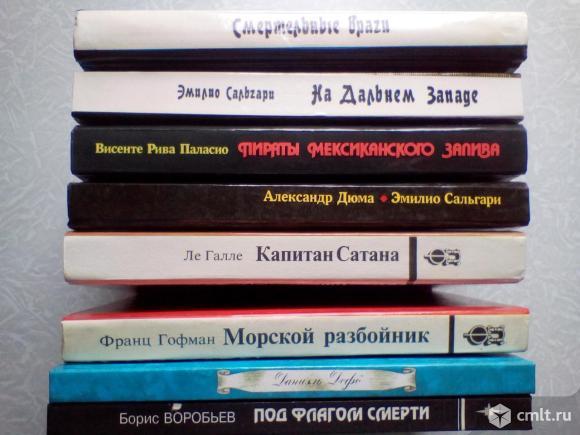 8шт. Одним лотом. Книги про пиратов. (2). Фото 6.