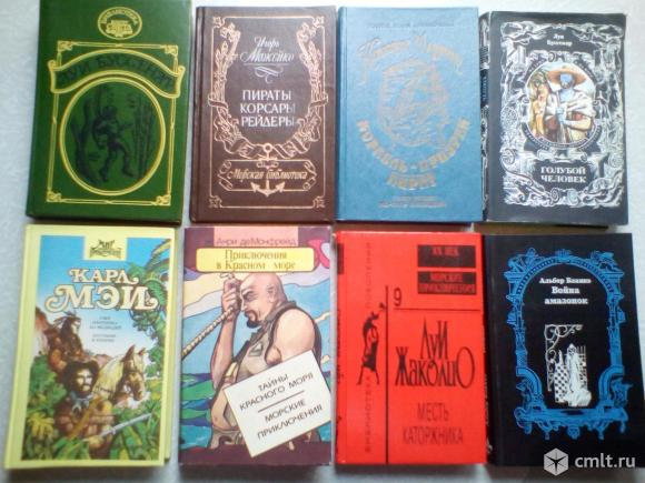 8шт. Одним лотом. Книги про пиратов. (3). Фото 1.
