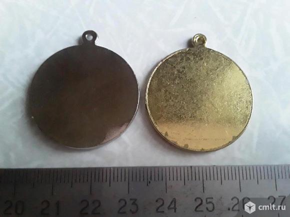 2шт. Медали. Фото 4.