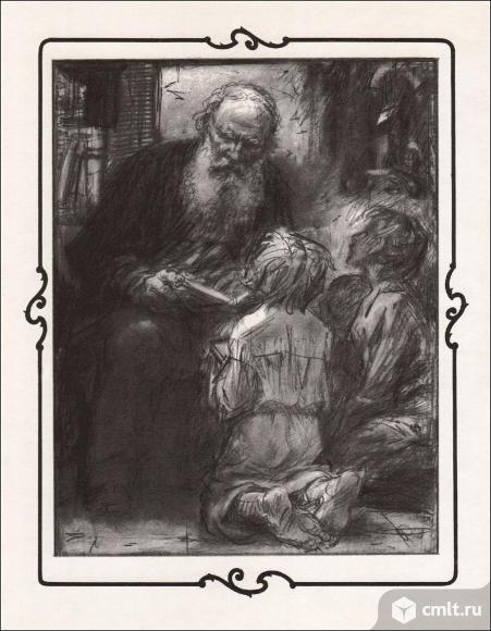 Лев Толстой: «Учение Христа для детей». Фото 4.
