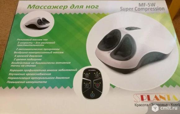 Новый массажер ног Planta MF-5W Super Compression. Фото 1.