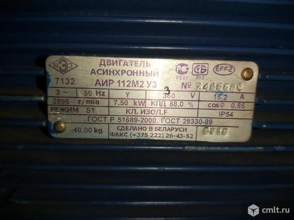 "Электродвигатель АИР112М2 (7,5кВт/3000), пр-ва ""МЭЗ"" Беларусь. Фото 5."