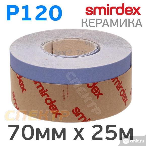 Абразивная лента SMIRDEX Ceramic 70ммх25м (Р120). Фото 1.