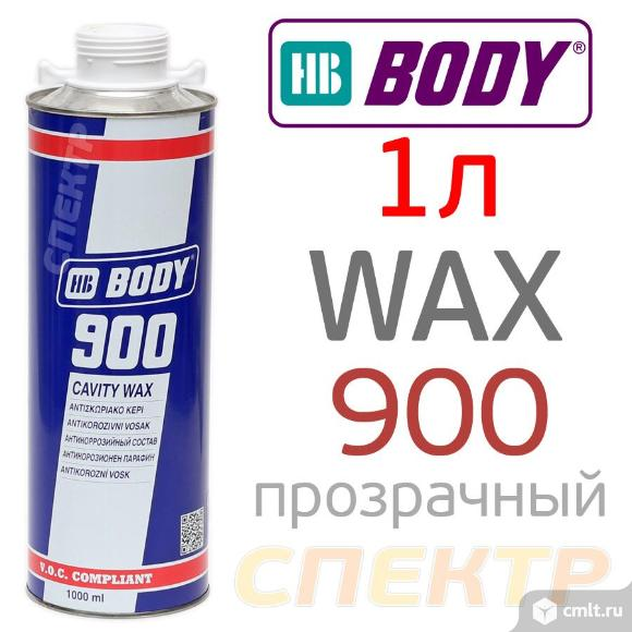 Автоконсервант для полостей BODY 900 Cavity Wax 1л. Фото 1.