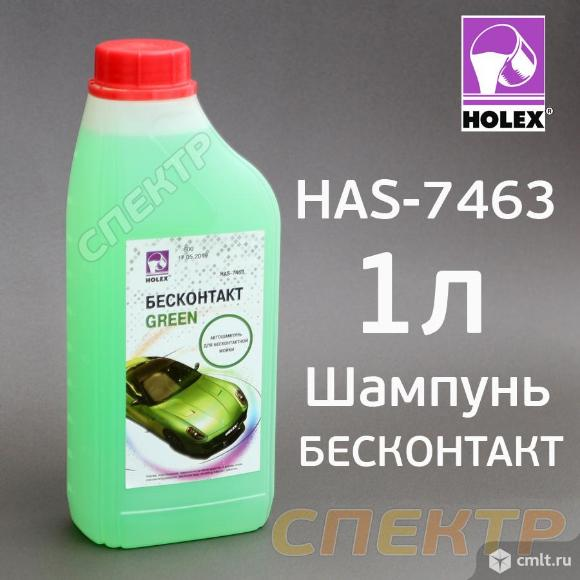 Автошампунь для бесконтактной мойки HAS-7463 (1л). Фото 1.