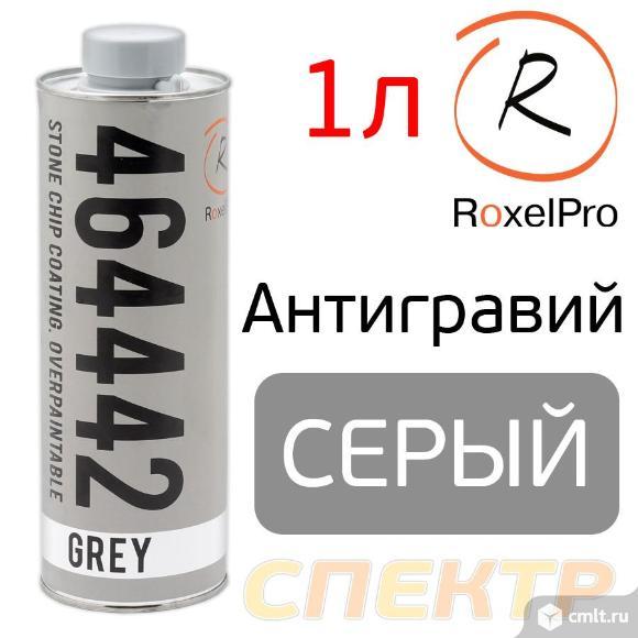 Антигравий RoxelPro (1л) серый (окрашиваемый). Фото 1.
