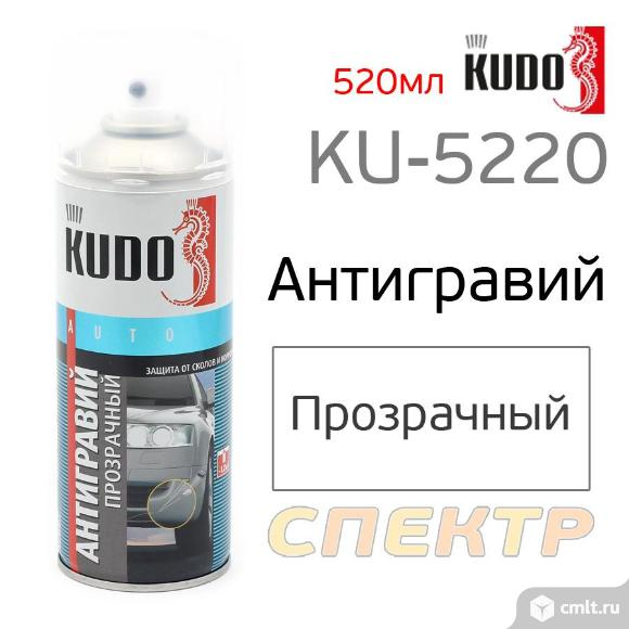 Антигравий-спрей KUDO KU-5220 прозрачный (520мл). Фото 1.