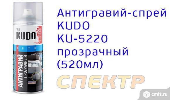 Антигравий-спрей KUDO KU-5220 прозрачный (520мл). Фото 2.