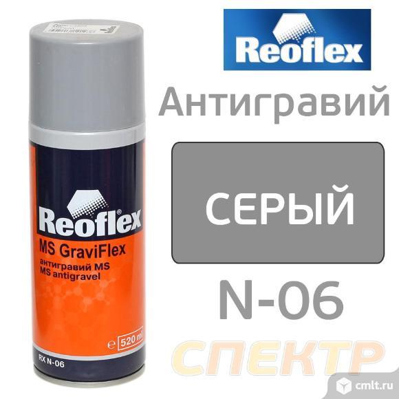 Антигравий-спрей REOFLEX MS серый (520мл). Фото 1.