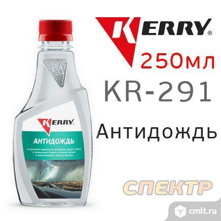 Антидождь KERRY KR-291 (250мл). Фото 1.