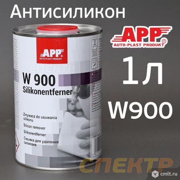 Антисиликон APP W900 Silikonentferner (1л). Фото 1.
