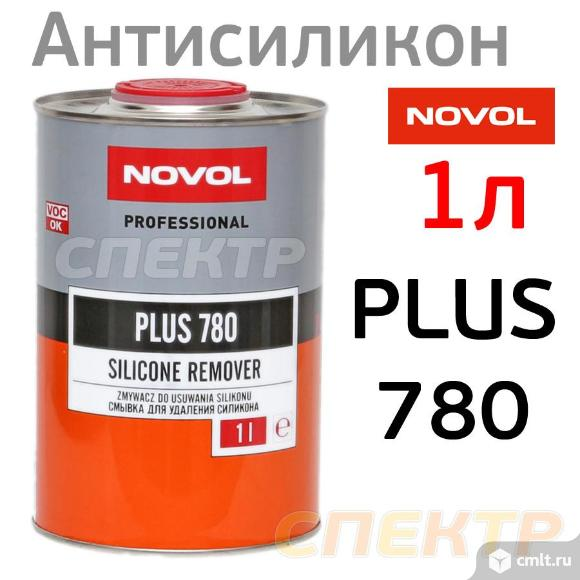 Антисиликон NOVOL PLUS 780 (1л) смывка силикона. Фото 1.