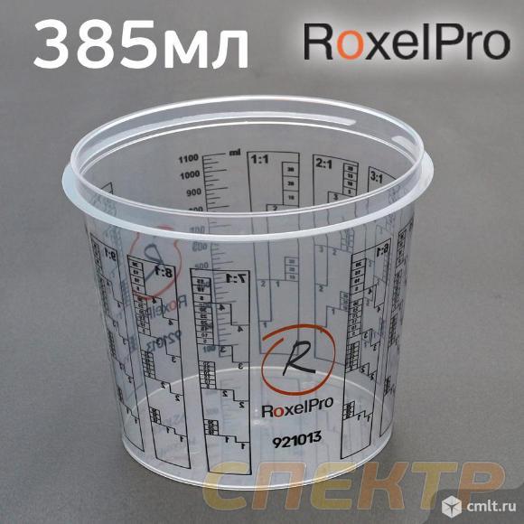 Емкость мерная RoxelPro  385мл без крышки. Фото 1.