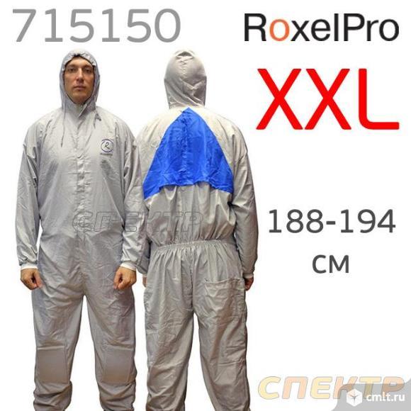 Комбинезон нейлоно-хлопковый RoxelPRO 715140 (XXL). Фото 1.