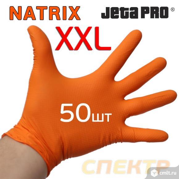 Перчатка нитриловая JetaPRO NATRIX XXL 50шт оранж.. Фото 2.