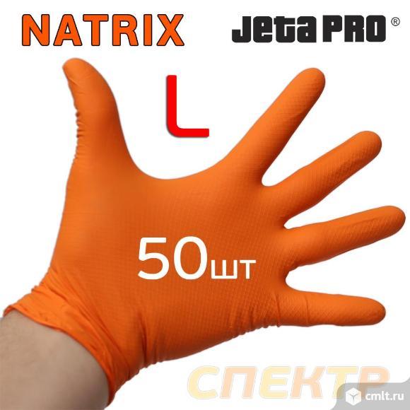 Перчатка нитриловая JetaPRO NATRIX L 50шт оранж.. Фото 2.