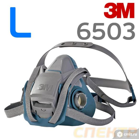 Полумаска 3M 6503 силиконовая (L) без патронов. Фото 1.