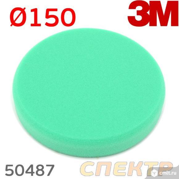 Поролоновый полировальник зеленый 3M диаметр 150мм. Фото 2.