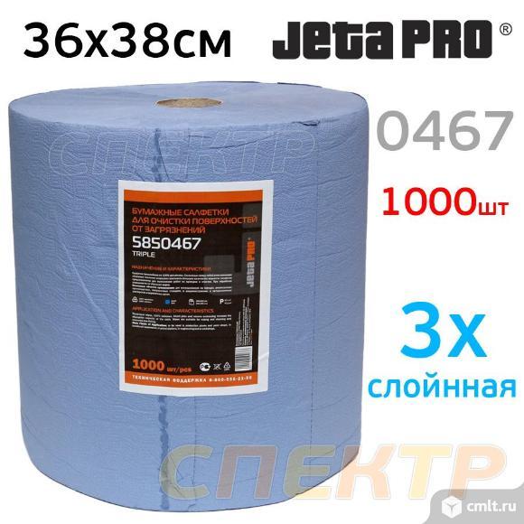 Салфетка 3-слойная рулон (36х38см) синяя JetaPRO. Фото 1.
