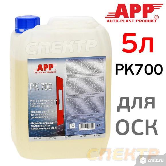 Средство для защиты стен  (5л) APP PK700 жидкость. Фото 1.