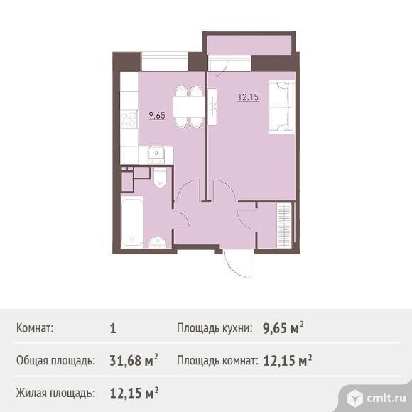 1-комнатная квартира 31,68 кв.м. Фото 1.