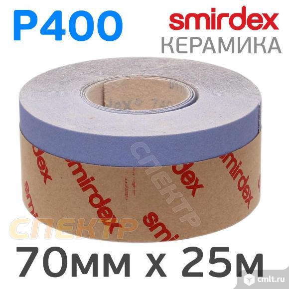 Абразивная лента SMIRDEX Ceramic 70ммх25м (Р400). Фото 1.