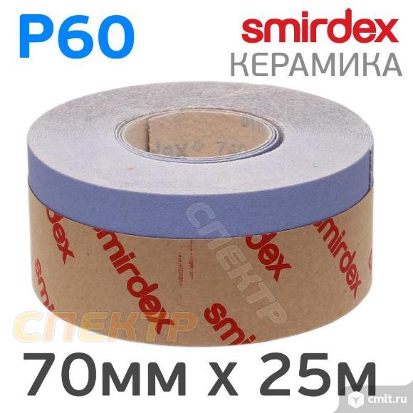 Абразивная лента SMIRDEX Ceramic 70ммх25м Р60. Фото 1.