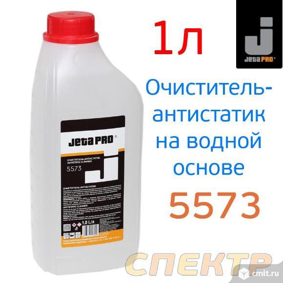 Антисиликон на водной основе JETAPRO 5573 (1л). Фото 1.