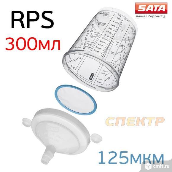 Бачок для системы Sata RPS (300мл) 125мкм. Фото 1.