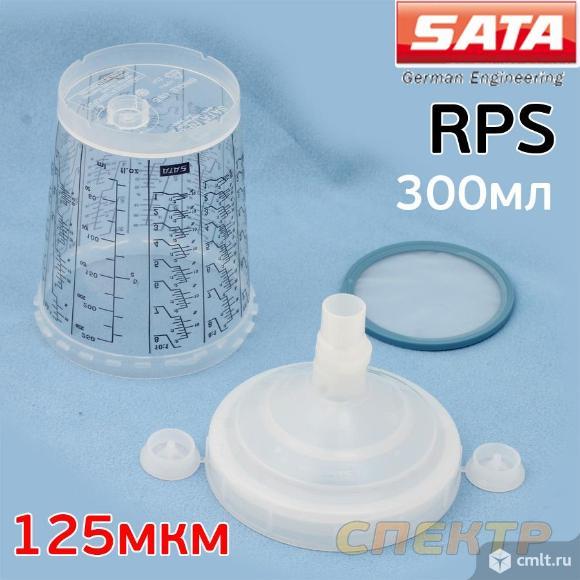 Бачок для системы Sata RPS (300мл) 125мкм. Фото 3.