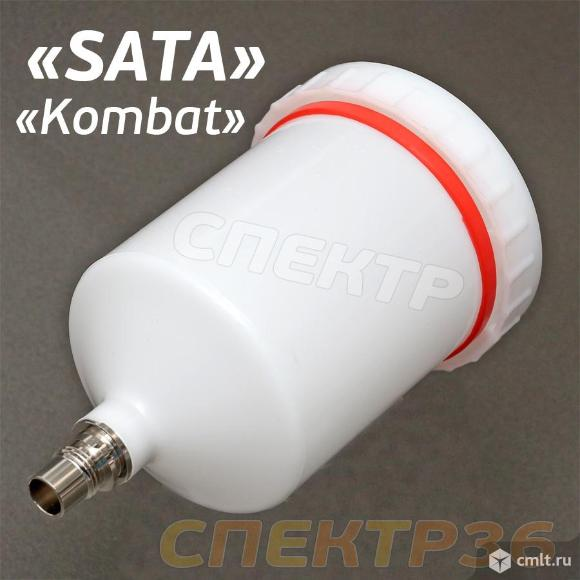 Бачок для краскопультов Sata, Walcom, Kombat 600мл. Фото 1.