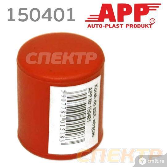 Бочонок резиновый APP для наждачных лепестков. Фото 1.