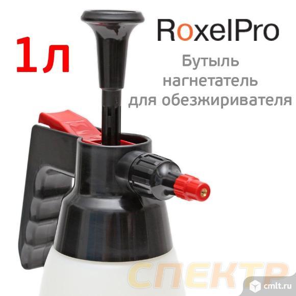 Бутыль-распылитель для обезжиривателя RoxelPRO 1л. Фото 2.
