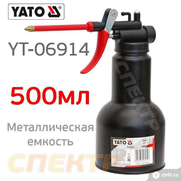 Бутыль-распылитель для промывки YT-06914 (500мл). Фото 1.