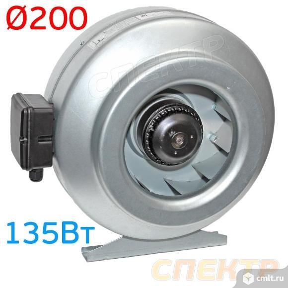 Вентилятор канальный ВКК-200М металлический корпус. Фото 1.